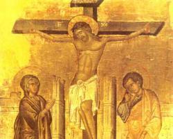 Sărbătoarea Sfintei Cruci