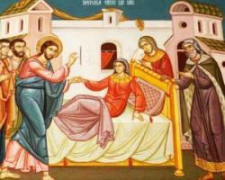 Învierea fiicei lui Iair