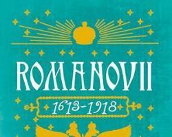 Romanovii