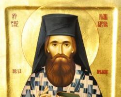 Sf. Ioan Iacob despre Drumul spre Marea Resetare