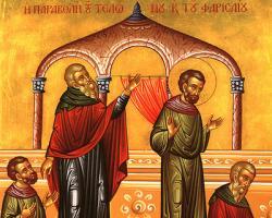 Vameșul și fariseul